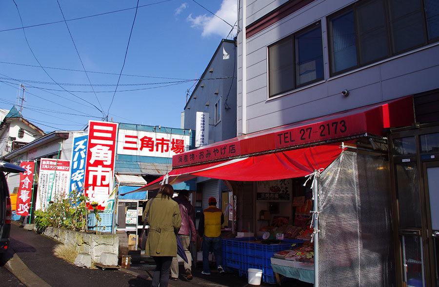 小樽一日觀光